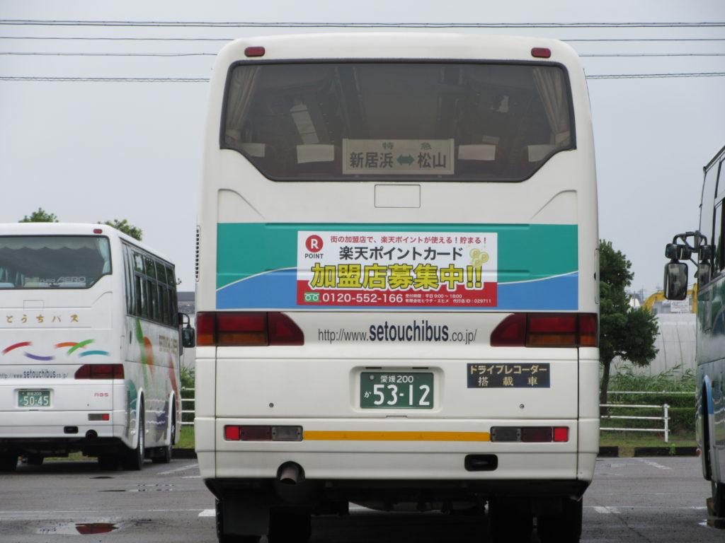 せとうちバスの交通広告