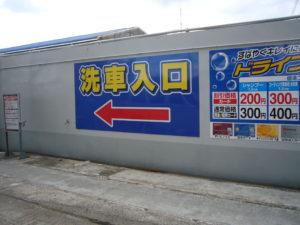 看板、交通広告のイメージ画像