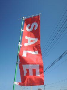 セールのぼり旗の導入事例